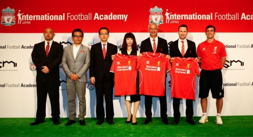 LFC legend opens coaching programme in Japan